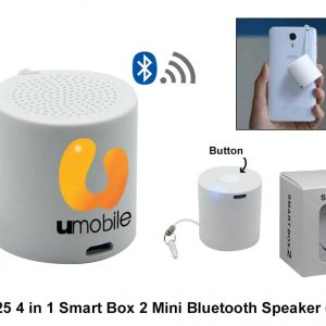 SG25 4 in 1 Smart Box 2 Mini Bluetooth Speaker (3w)