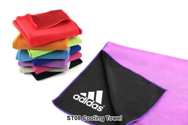 Cooling Towel Malaysia
