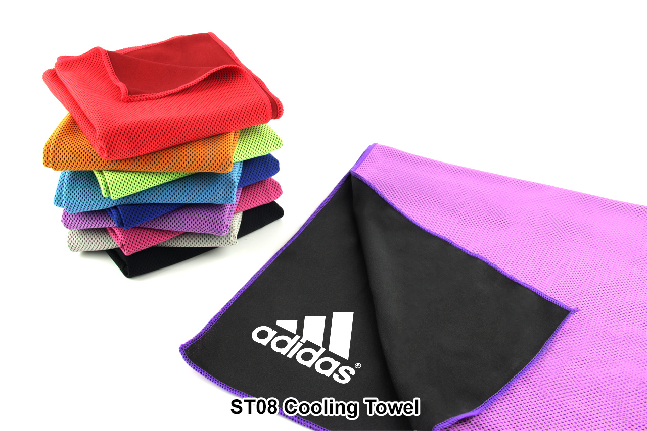 Cooling Towel Malaysia